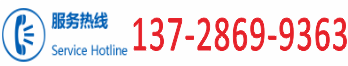 深圳ISO9001认证电话
